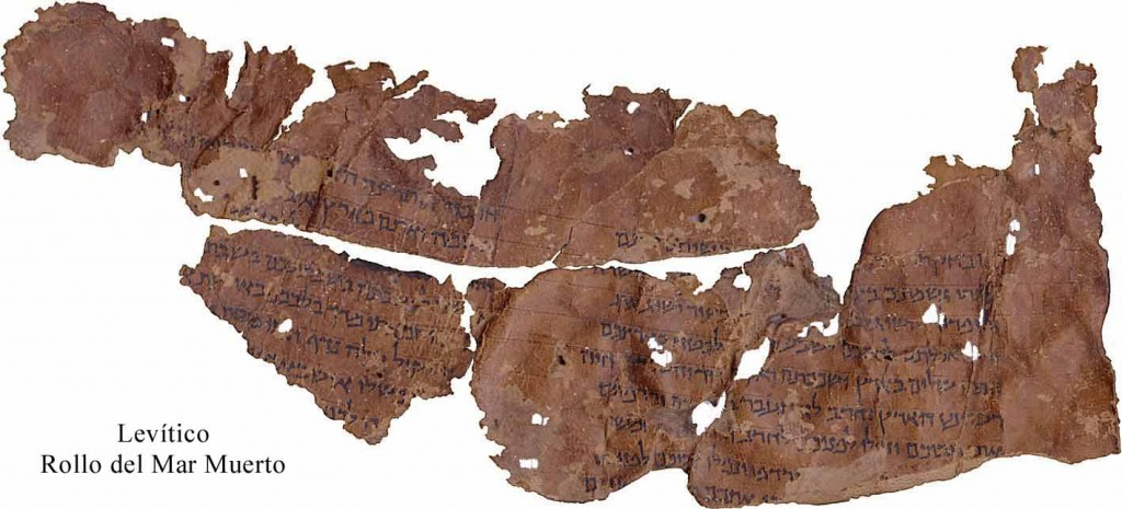 leviticus-dead-sea-scroll-ms4611-1417x644x200